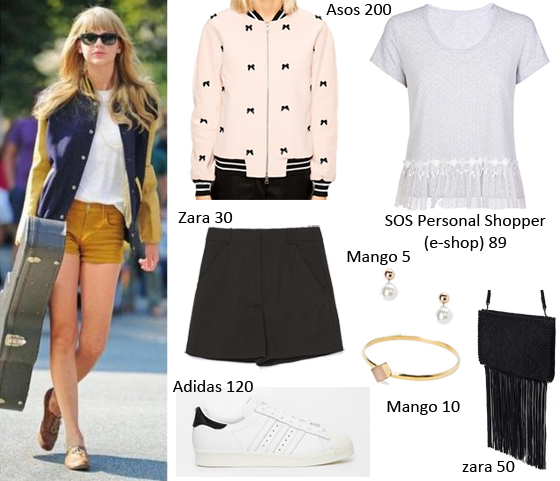 Outfits con bomber tendencia sporty